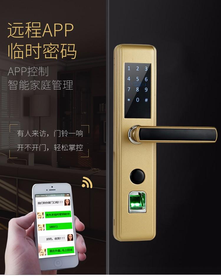 河北感应密码锁家用 诚信为本「深圳市安久和电子供应」