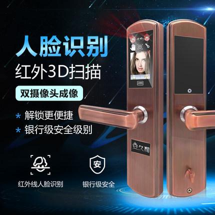 坪山區電子人臉識別鎖價格 誠信為本「深圳市安久和電子供應」