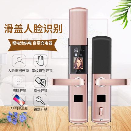 浙江智能人脸识别锁价格 诚信为本「深圳市安久和电子供应」