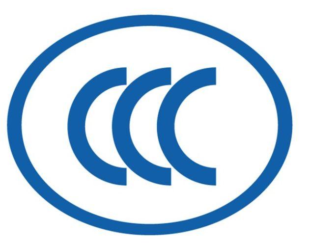 蘇州怎樣ccc認證 值得信賴「蘇州世測檢測供應」