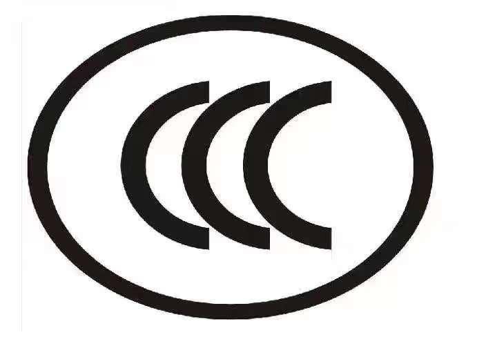 徐州ccc認證公司「蘇州世測檢測供應」