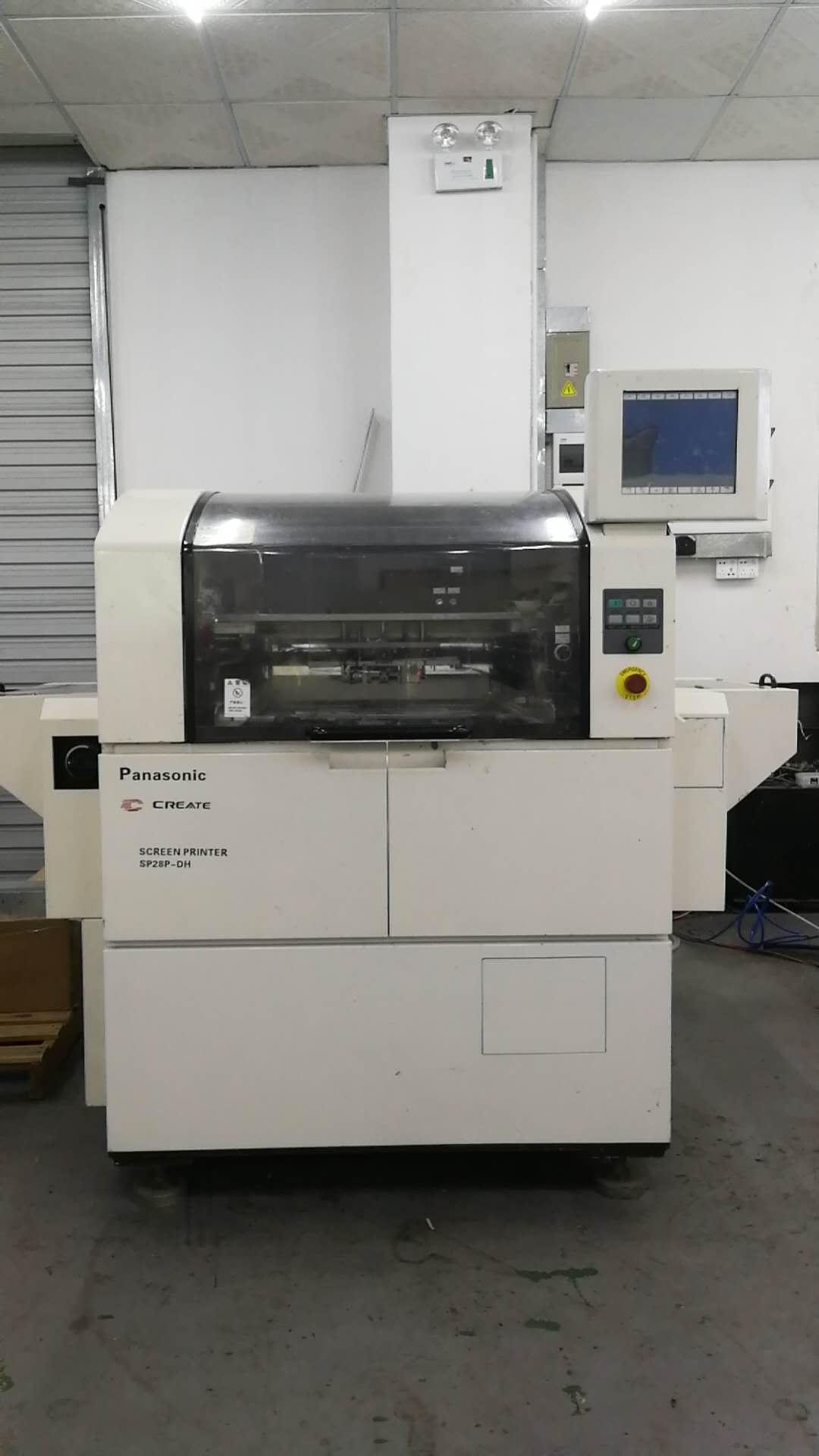河南原装二手印刷机上门安装 深圳市金博越实业供应