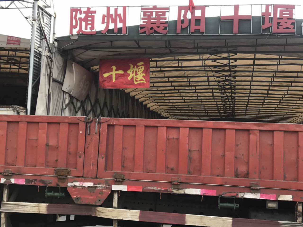 工业园区到陕西物流专线运输,物流专线