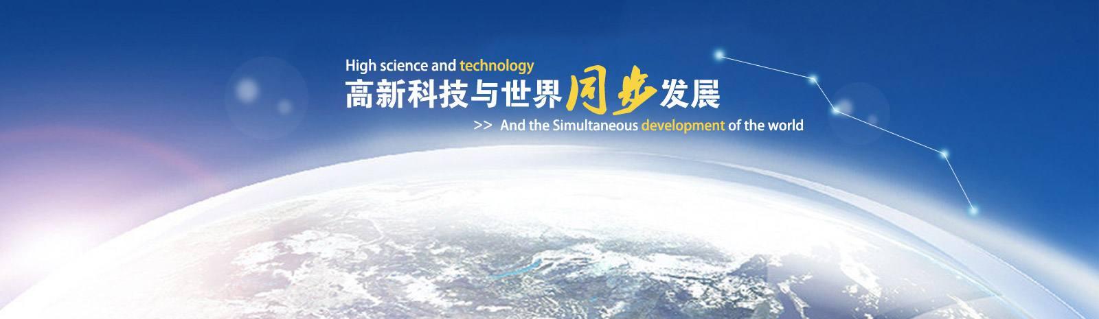 瑞安远东电缆有限公司订做 客户至上「远东电缆苏州新区专卖供应」