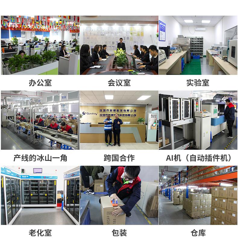 浙江LED室内外驱动电源供应商 欢迎来电 深圳市新赛科技供应