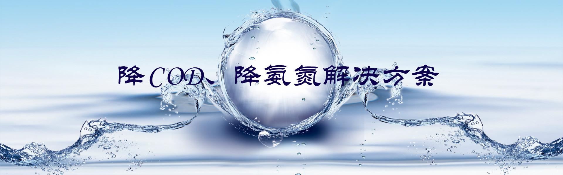 扬州氯化钙价格合理,氯化钙