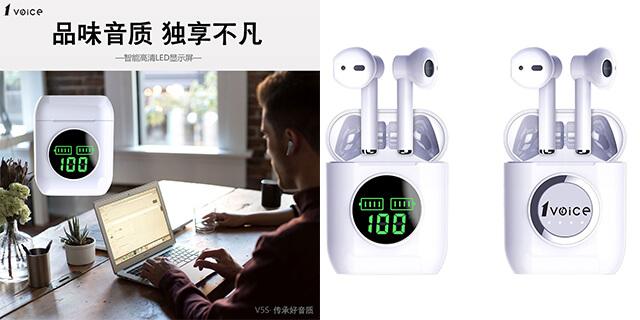 北京銷售藍牙耳機質量商家「深圳萬維仕科技供應」