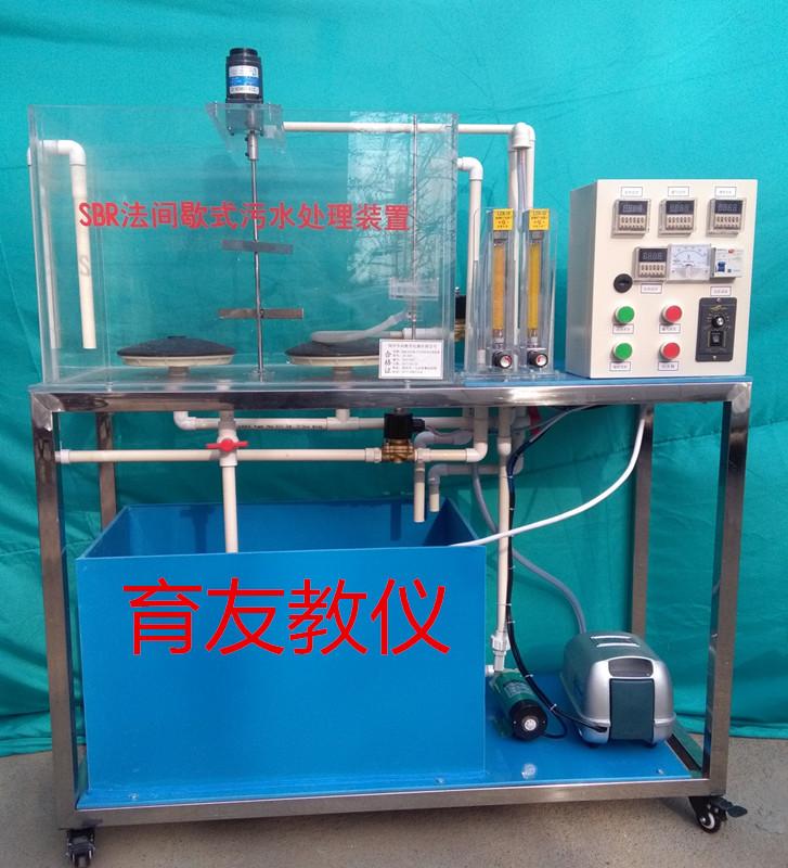吉林**A2O城市污水处理实验装置价格合理 诚信经营「苏州育友科教仪器供应」