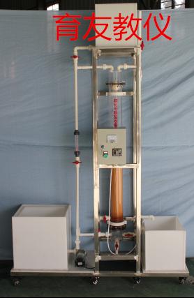陕西优质离子交换实验装置欢迎来电,离子交换实验装置