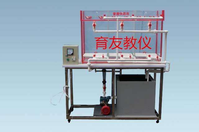 云南专业矩形单格V形滤池设备上门服务,矩形单格V形滤池设备