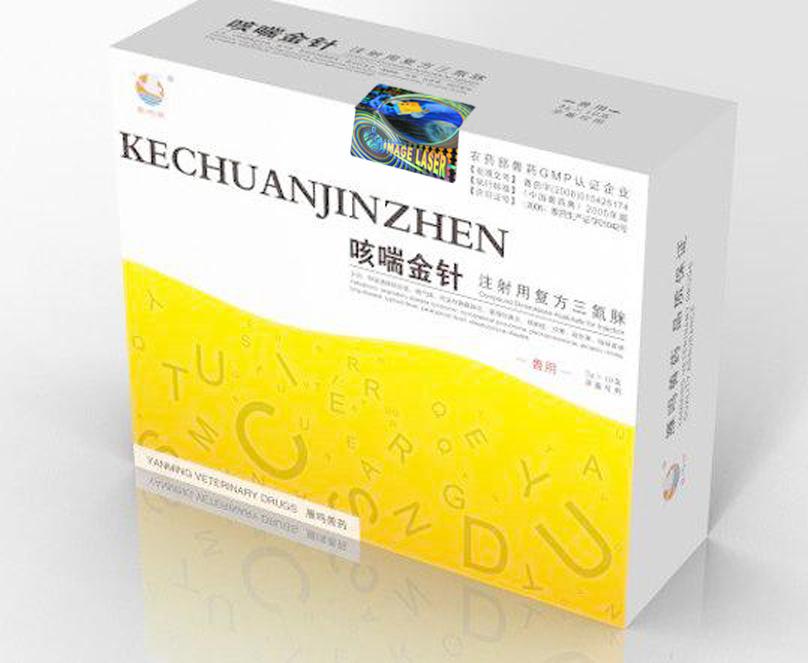 江苏3d镭射防伪标签参考价格 推荐咨询 苏州印象镭射科技供应