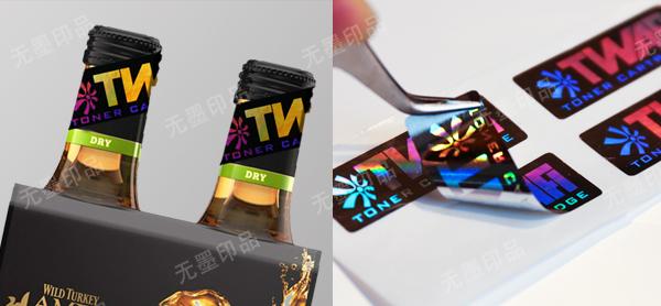 上海3d镭射防伪标签厂家现货 欢迎咨询 苏州印象镭射科技供应