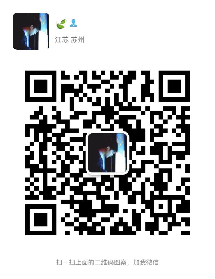 苏州叶业信息咨询有限公司