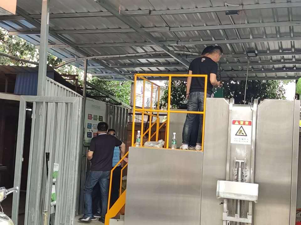 广州菜市场厨余垃圾处理设备综合处理 值得信赖「苏州中洁宇科技供应」