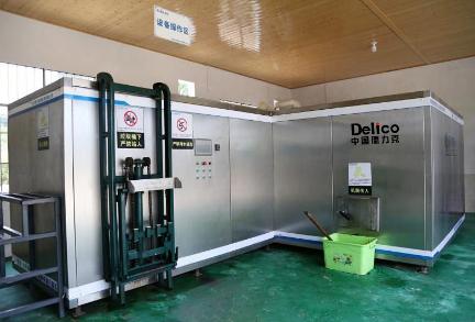 大連餐飲有機垃圾處理設備制造廠家,有機垃圾處理設備