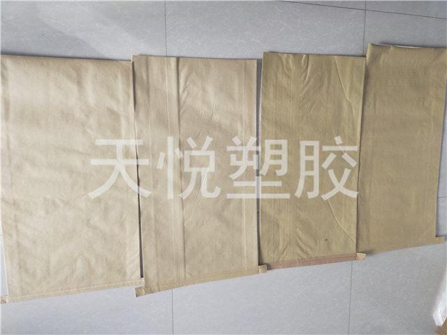萊蕪大米閥口袋加工「山東天悅塑膠供應」