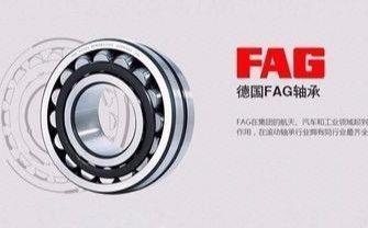 青岛进口FAG轴承货真价实,FAG轴承