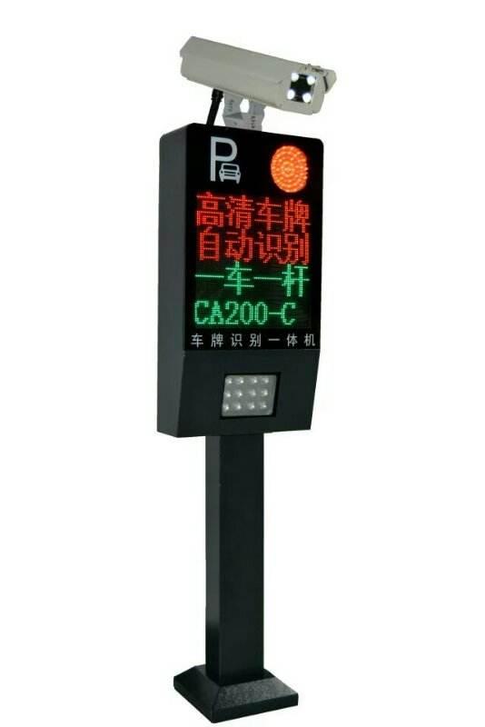 闵行区新型停车场车牌识别系统供应商 欢迎来电「上海天岐山电子科技供应」