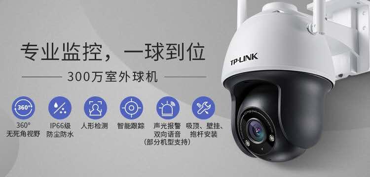供应上海市安防系统  上海天岐山电子科技供应