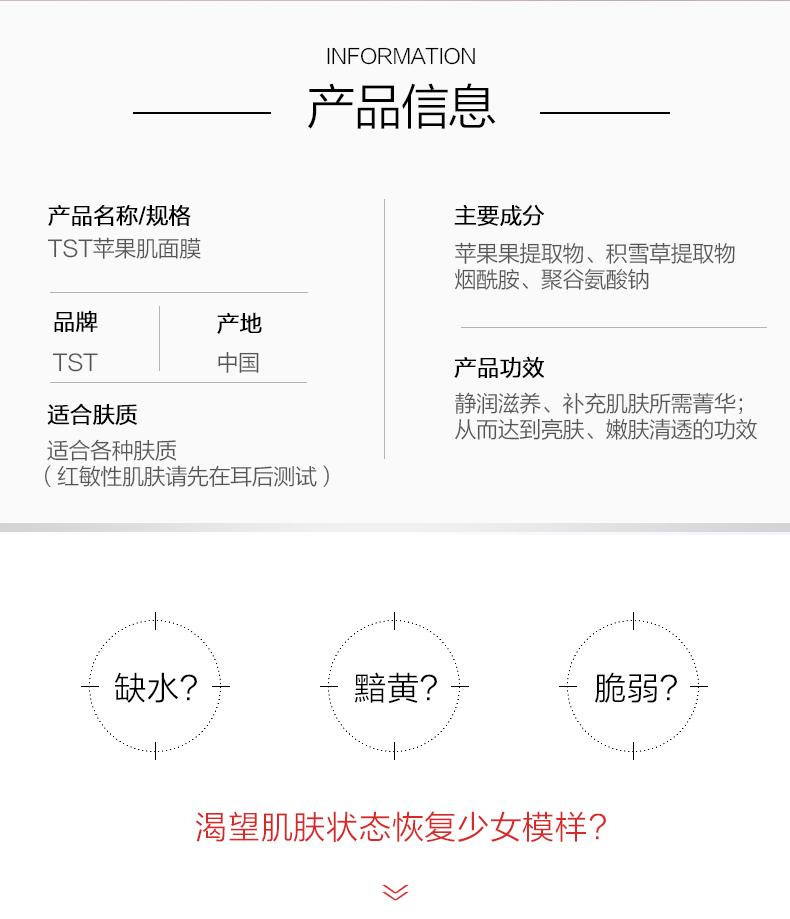 陕西TST授权代理商 欢迎来电「苏州荣杺商贸供应」