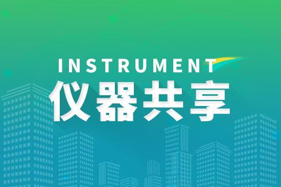 西宁终端仪器设备管理系统定制公司
