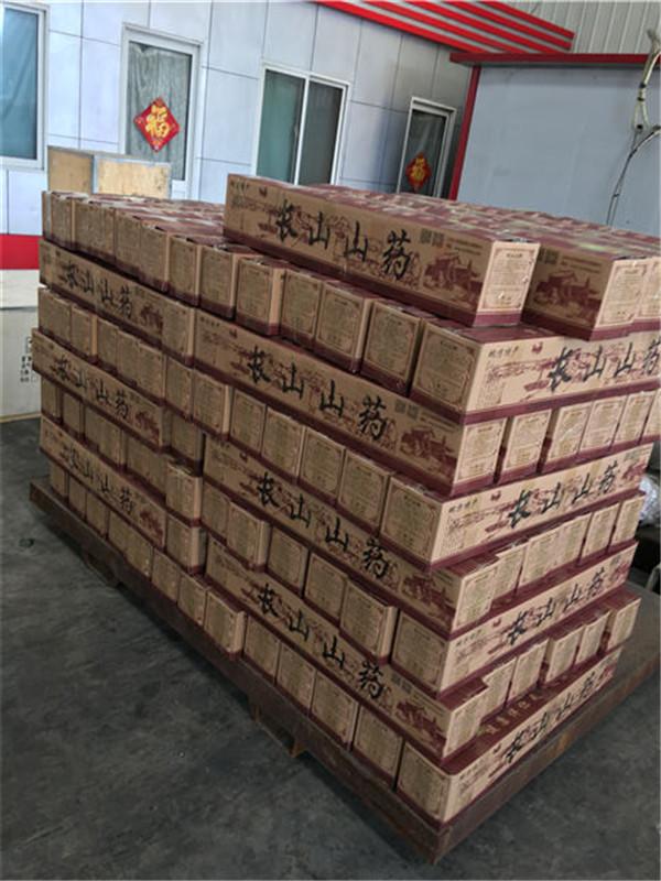 西藏甜面細毛山藥供應商