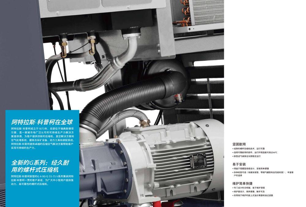 洛阳凯群螺杆空压机出售「新乡市天宇机械备件供应」