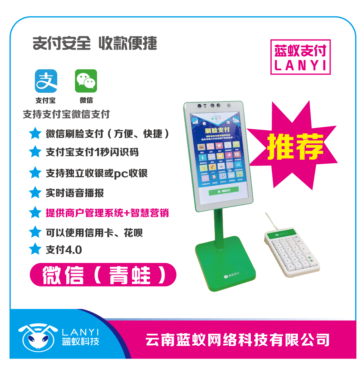 曲靖微信小程序掃碼平臺 貼心服務「云南藍蟻網絡科技供應」