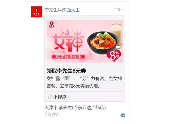 丽江公众号广告推广小程序 信息推荐 云南蓝蚁网络科技供应