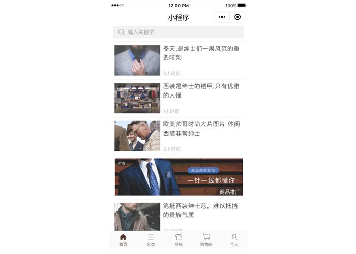 大理微信广告推广方案 信息推荐 云南蓝蚁网络科技供应