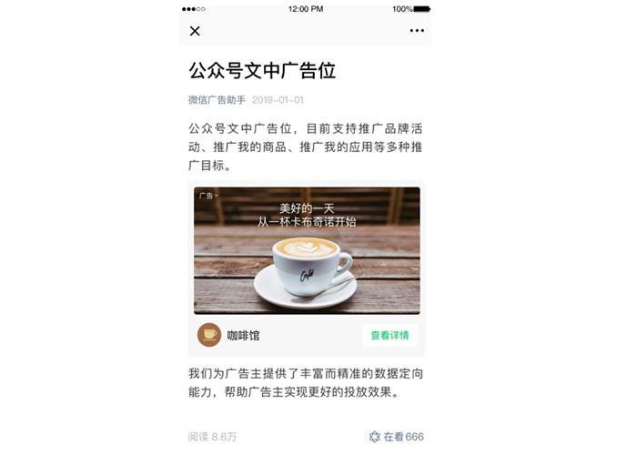 楚雄公众号广告推广 诚信为本 云南蓝蚁网络科技供应