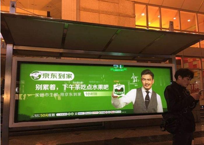 曲靖京东商店加盟 贴心服务 云南蓝蚁网络科技供应