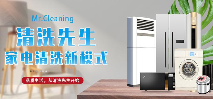 太阳能热水器不清洗的危害和清洗的好处