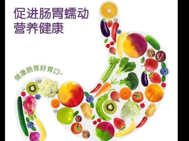 福建U牌化妝品官方膳食纖維創業加盟 信息推薦 優牌生物科技供應