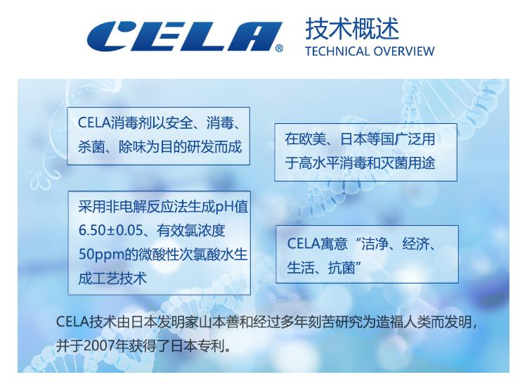 陕西优质次氯酸水常用解决方案,次氯酸水