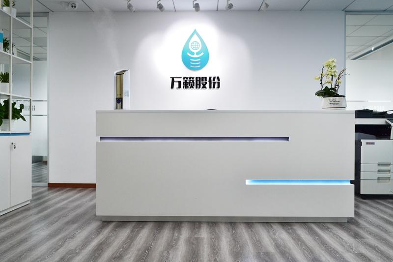 福建优质次氯酸水生成设备制造厂家,次氯酸水生成设备