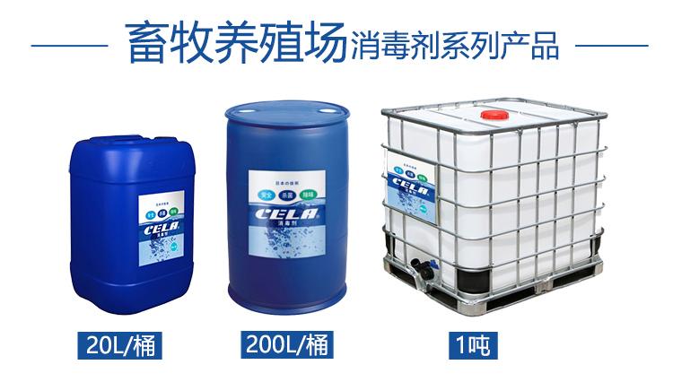 河南专业养殖消毒解决方案,养殖消毒
