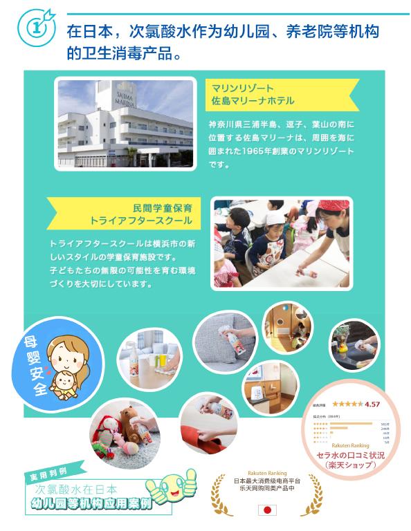 贵州消毒剂免费咨询 欢迎咨询「上海万籁环保科技供应」