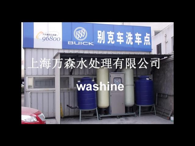 浙江过滤水处理供应商家