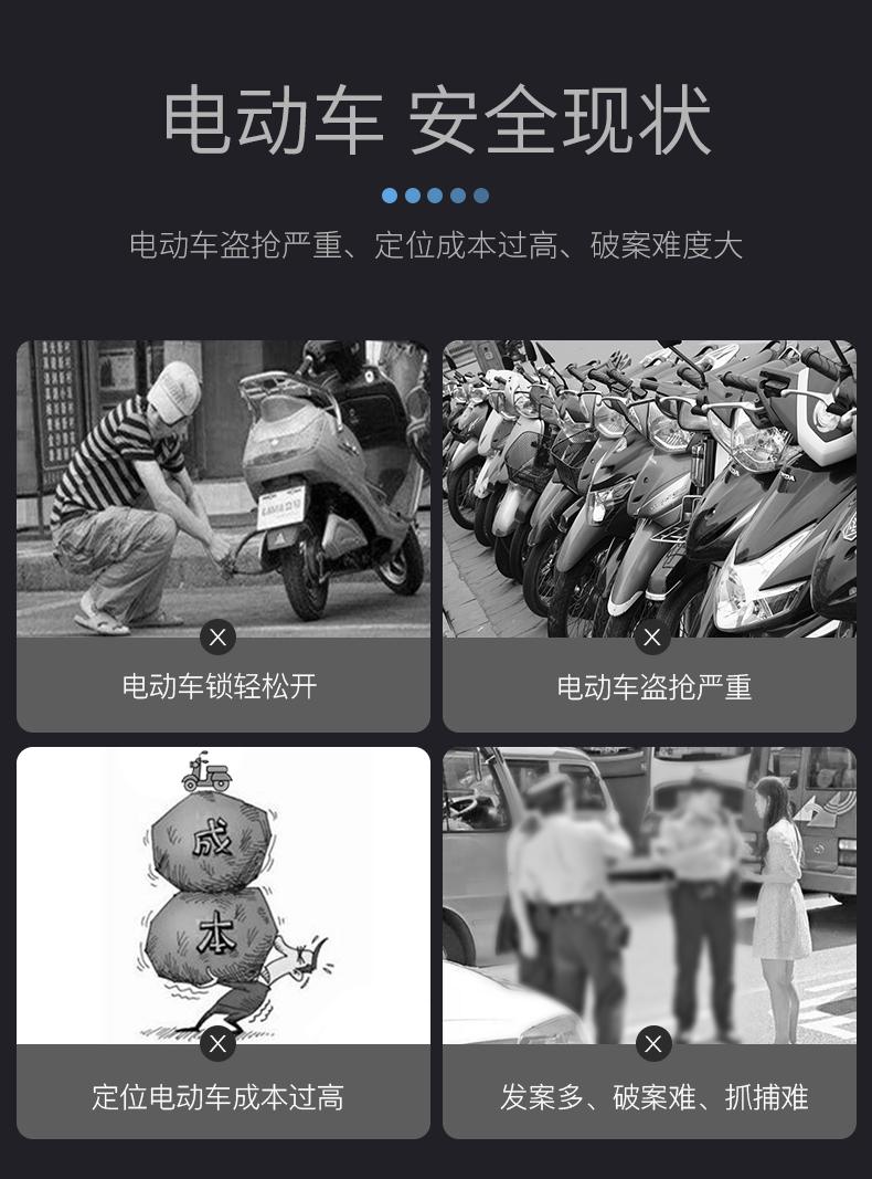 无锡原装电动车gps定位器 服务至上「上海万位数字技术供应」