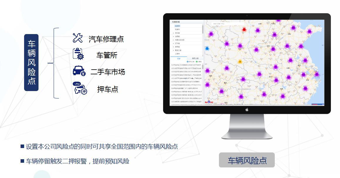辽宁库存汽车定位器生产商 服务为先「上海万位数字技术供应」