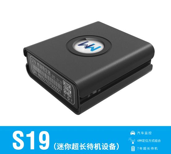 徐州萬位GPS定位器追蹤器 服務至上「上海萬位數字技術供應」