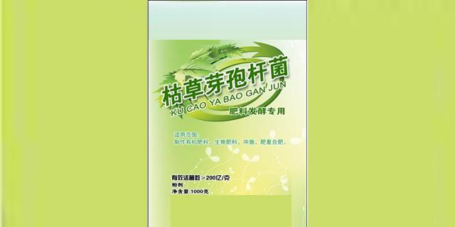 云南粪便专用发酵菌 创新服务 山东得和明兴贸易供应
