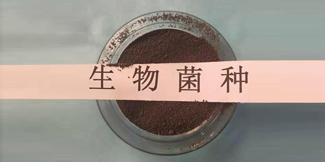 广西生物复合菌剂 诚信为本 山东得和明兴贸易供应