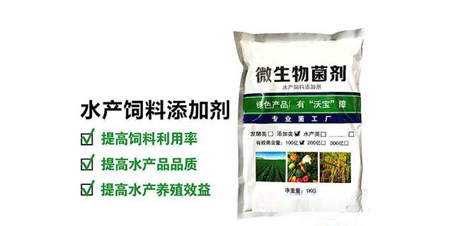 专用水产菌剂销售电话,水产菌剂