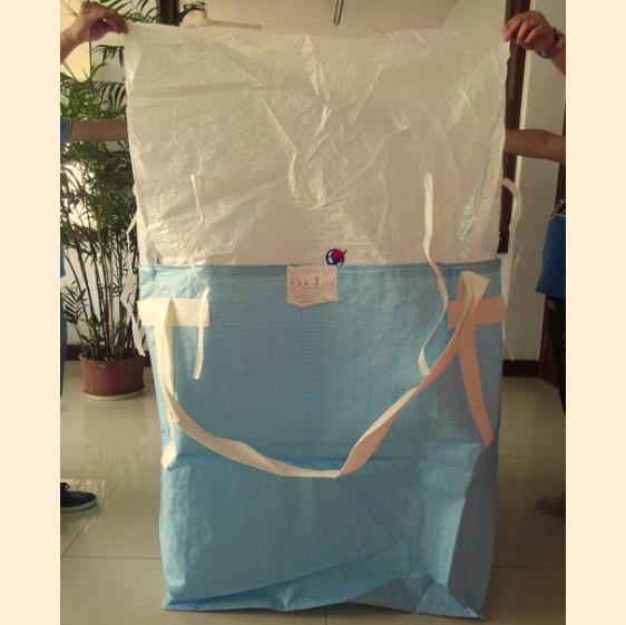 河北优质集装袋免费咨询,集装袋