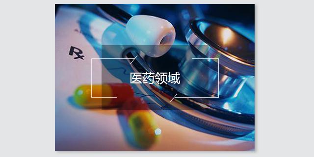 杭州涂料配方哪里可以做 欢迎咨询「上海微谱化工供应」