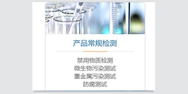 山东橡胶检测多少钱 欢迎来电 上海微谱化工供应