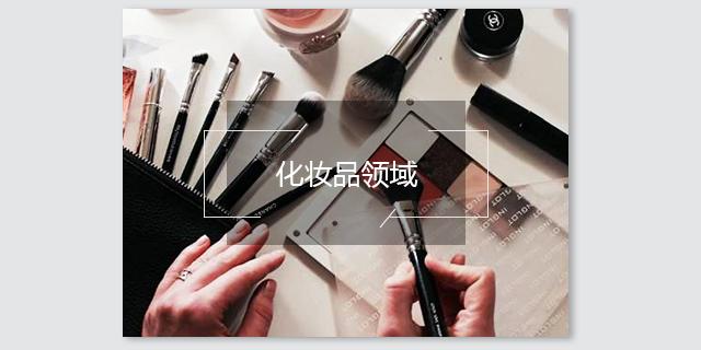 甘肃胶水配方还原多少钱 欢迎来电 上海微谱化工供应