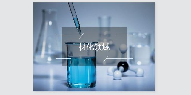 贵州胶水分析需要怎么收费 欢迎来电 上海微谱化工供应